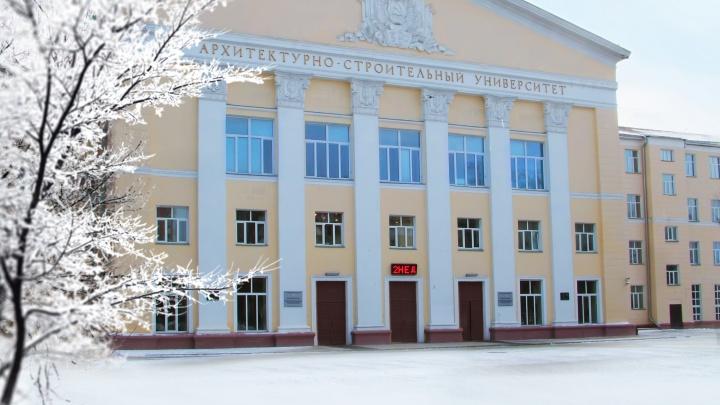 НГАСУ (Сибстрин) продолжает набор на бесплатное обучение