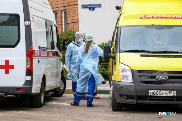 Регион преодолел отметку в 50 тысяч заболевших коронавирусом