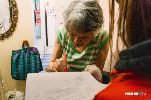Рассчитывают на выплаты смогут только официально трудоустроенные пенсионеры