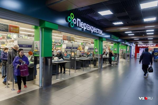 До конца апреля торговые центры будут работать в ограниченном режиме