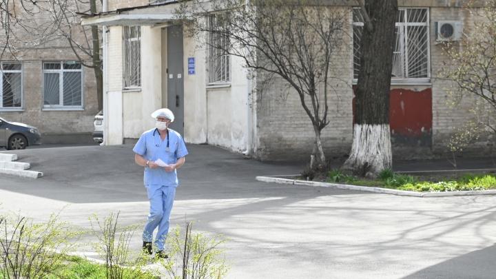 Врачам Ростовской области доплатят за нагрузку во время пандемии коронавируса