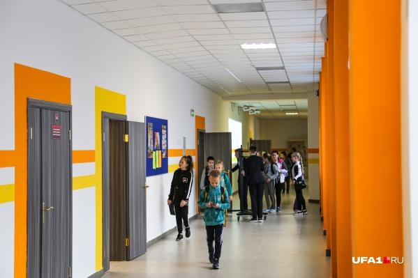 Школьники в Башкирии учатся в очной форме