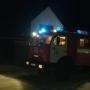 «Подожгли диван»: названа предварительная причина пожара в Башкирии, в котором погиб ребёнок