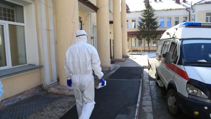 Пациента из Убинского района привезли в инфекционку Новосибирска с подозрением на коронавирус