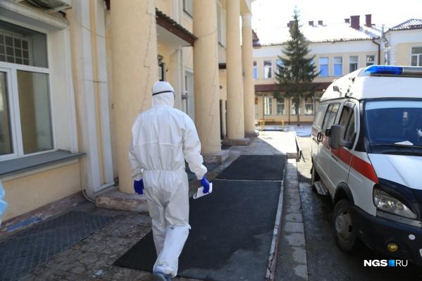 У пациента из Убинского района пока не подтвердили коронавирус