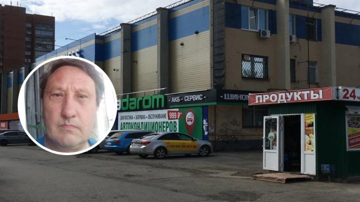 В Прикамье на связь с родными вышел мужчина, пропавший после визита в частную клинику