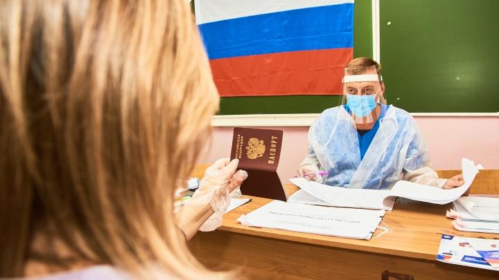 Стало известно, сколько мандатов на выборах в Самарской области получила «Единая Россия»