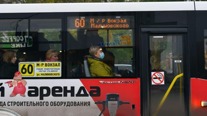 Чаще находят мешки со сменкой: куда звонить в Архангельске, чтобы забрать забытые в автобусе вещи