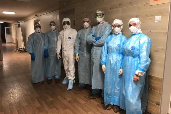 Медперсонал обсерватора в Архангельске