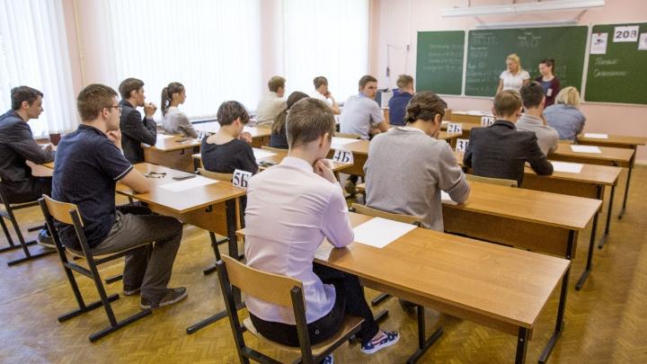 Ярославль отдаст школу № 33, лицей № 86 и Провинциальный колледж