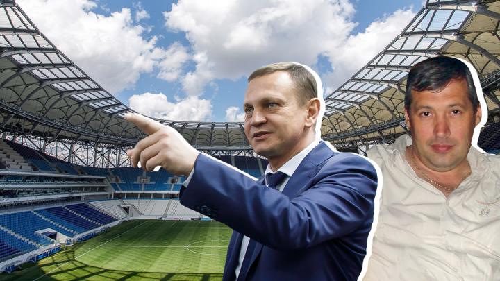 Вице-губернатора не выбрали главой Федерации футбола Волгоградской области из-за коронавируса