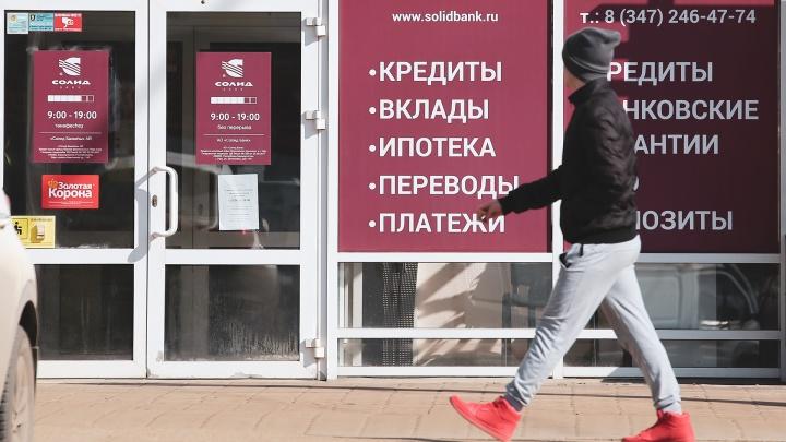 Когда не хватает на платеж: рассказываем всё о кредитных и ипотечных каникулах в Башкирии