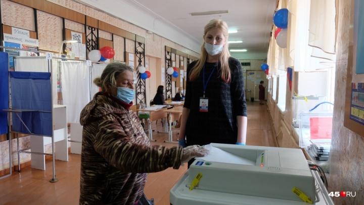 «Серьёзных эксцессов и жалоб не было»: избирком Зауралья сообщил об окончании голосования