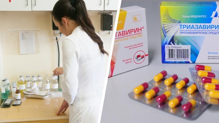 «В больнице сказали, что все это сказки». Уральцы, которые лечатся от COVID дома, — о бесплатных лекарствах