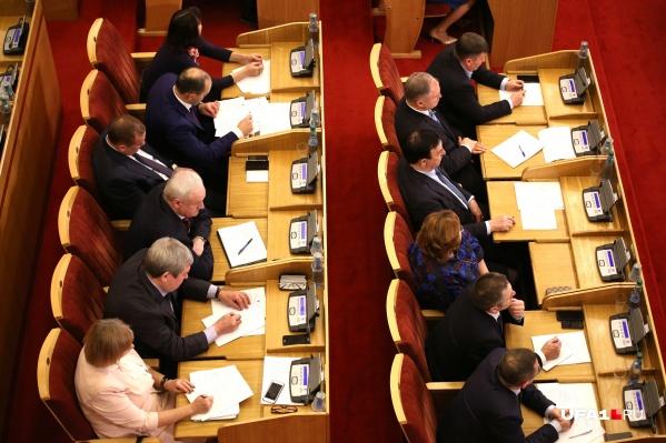 Депутаты работают, несмотря на коронавирус