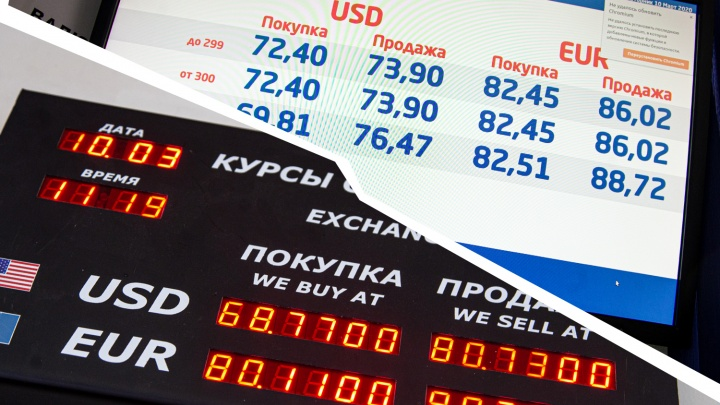 Грустное табло. Что происходит в Челябинске после скачка валют и обрушения рубля
