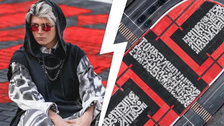«Читал хейтерские комментарии и ждал»: Покрас Лампас — о скандальном кресте и о Екатеринбурге