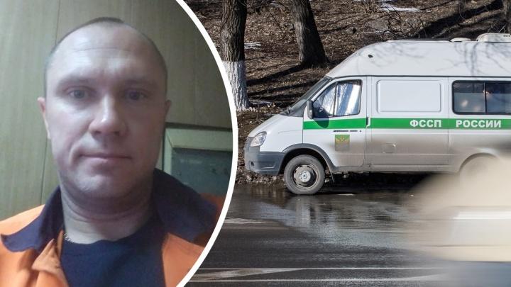 «Я не могу каждый раз приезжать за тысячу километров»: приставы Волгограда терроризируют жителя Оренбурга за чужие долги