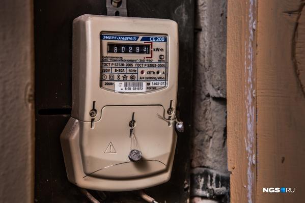 Электричество, вода и отопление подорожают с 1 июля