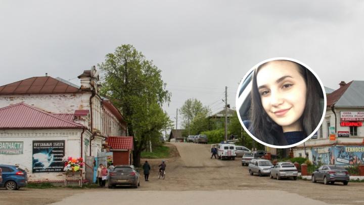 «Прислала непонятное сообщение, и связь пропала». В Прикамье ищут 18-летнюю девушку