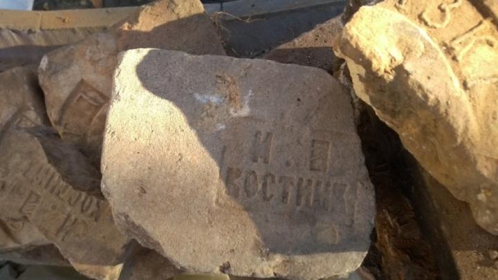 Позолоченный эфес и кресты: в центре Самары нашли артефакты XIX века