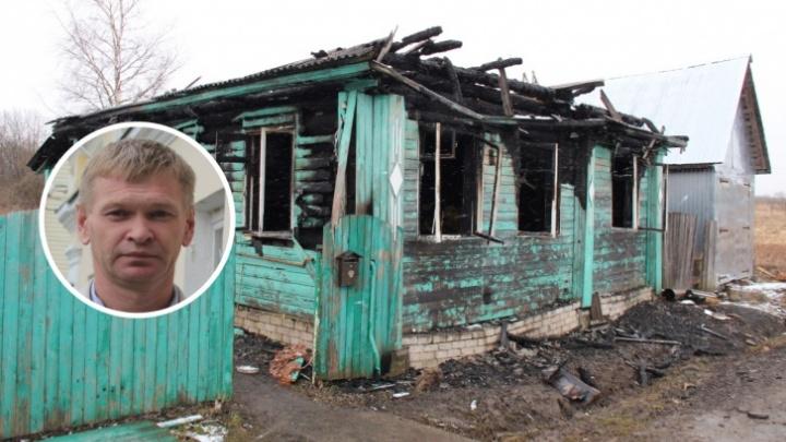 Прощание с погибшим в пожаре мэром Данилова пройдет в режиме онлайн
