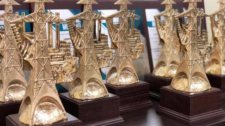 Доска почета: энергетики объявили имена победителей конкурса «Золотая опора — 2019»