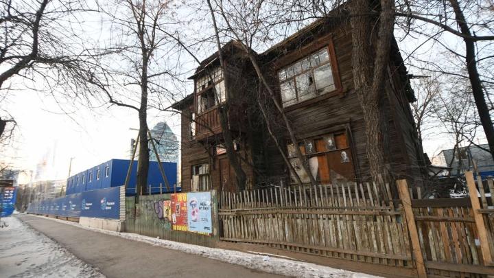 Общественники попытаются спасти от сноса старинный дом у ледовой арены УГМК