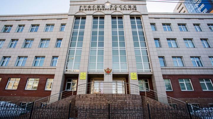 «Я убийца, вор в законе и серийный маньяк»: в Новосибирске ищут автора письма о минировании ГУФСИН
