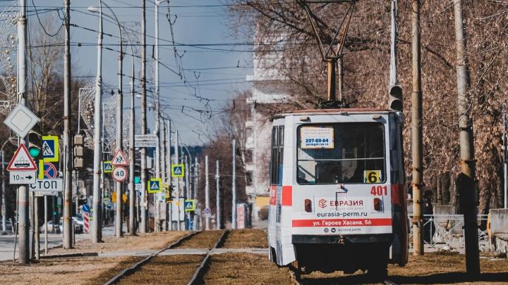 В Перми изменится движение автобуса и двух трамваев
