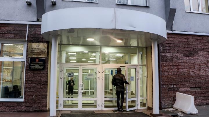 Нижегородские главврачи получили официальные рекомендации Минздрава по лечению коронавируса