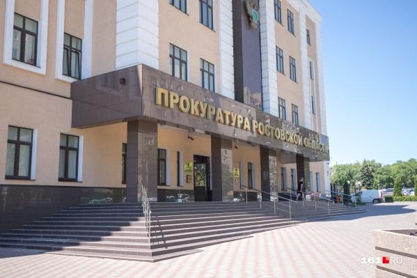 Прокуратура Ростовской области проконтролирует, как власти Ростова и Батайска ликвидируют последствия ливня