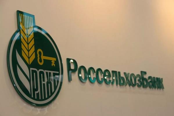 Сегодня банк входит в число крупнейших и устойчивых финансовых учреждений страны