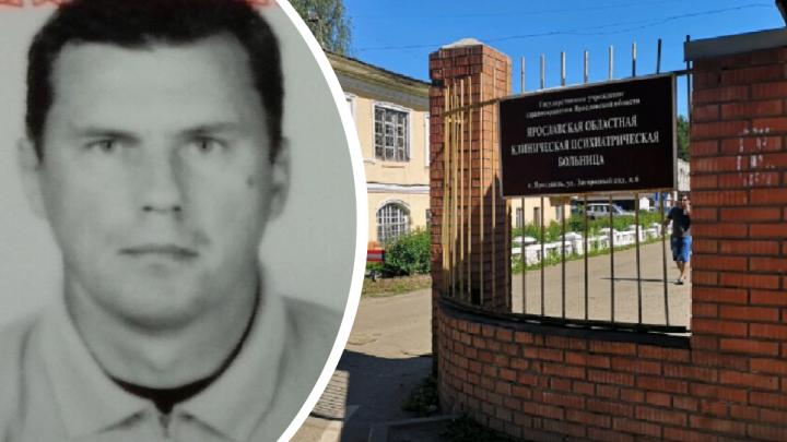Неравнодушен к женщинам: в Ярославле из психбольницы сбежал опасный пациент