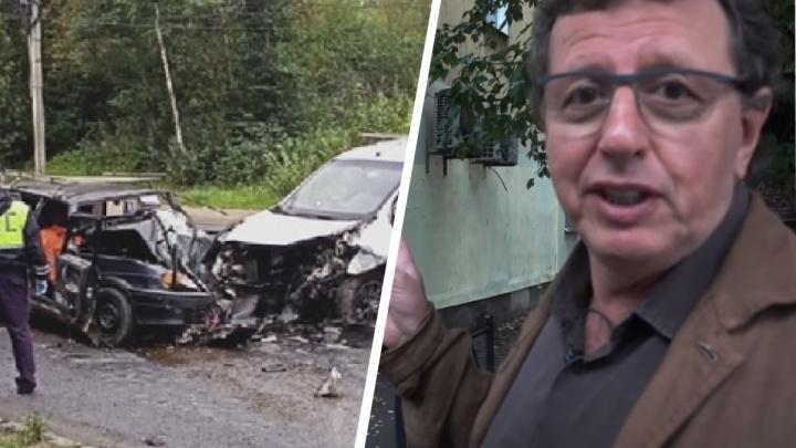 Ширвиндт в рюмочной и детали смертельного ДТП: что произошло в Ярославской области за сутки. Коротко