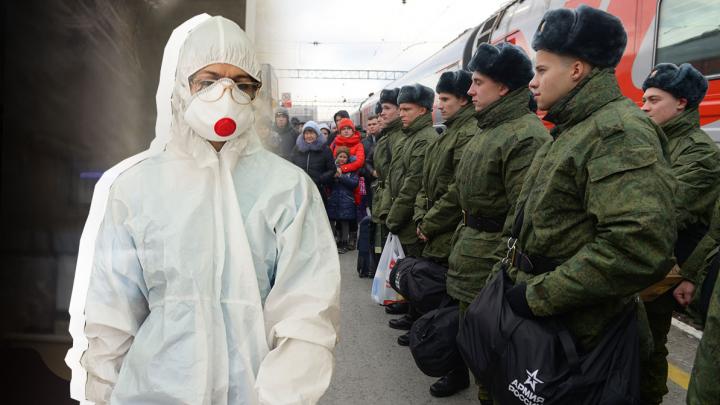 Военкоматы Свердловской области остановили прием будущих призывников