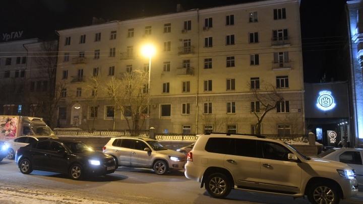 В Екатеринбурге начинают готовить к застройке территорию под новый зал филармонии