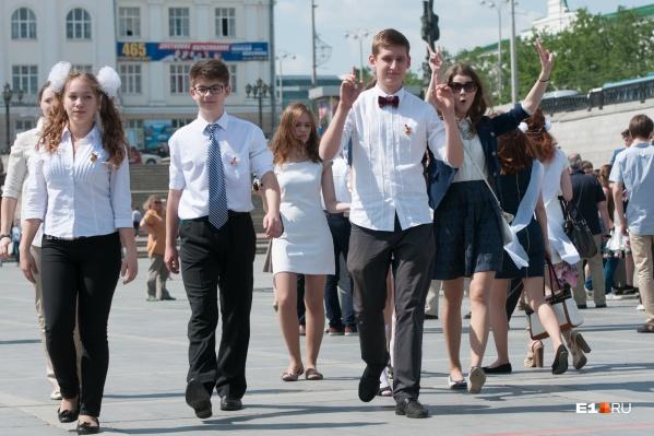 Этим подросткам повезло больше, чем нынешним — у них был нормальный последний звонок