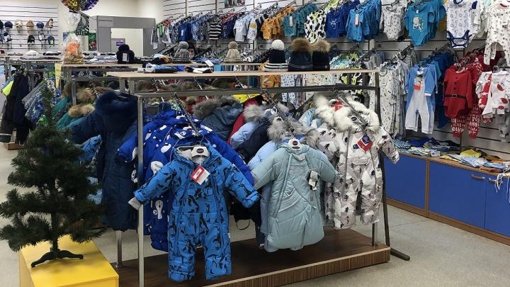 Утепляемся выгодно: «Сибирский центр детской одежды» представил более 20000 моделей известных брендов