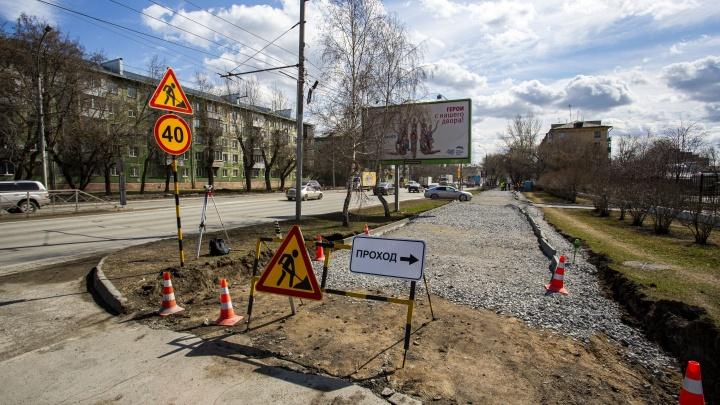 В Новосибирске начали летний ремонт дорог — посмотрите, как выглядит один из участков