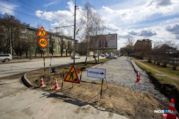 Подрядчик уже начал ремонт дороги на улице Владимировской