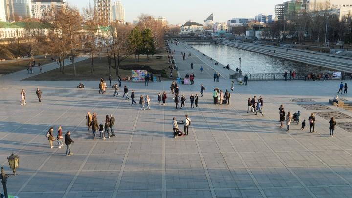 Настоящее издевательство: в карантинную неделю в Екатеринбурге потеплеет до +13 °С
