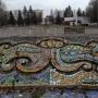 Уфимец попросил восстановить старый фонтан, сделанный из мозаики