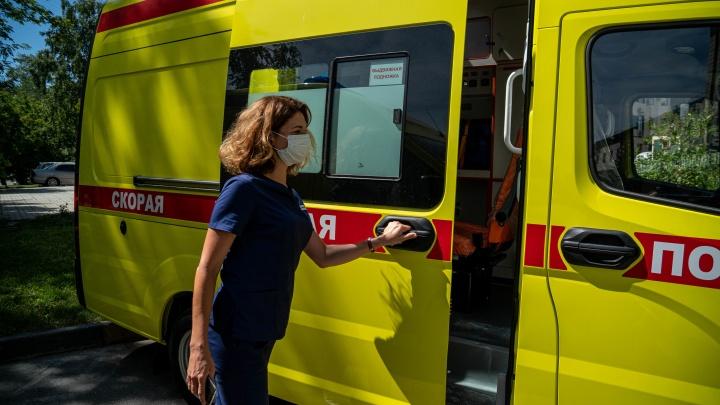 Росстат опубликовал статистику смертей в Новосибирской области — их стало больше почтина20%