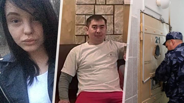Обвиняемый в убийстве 19-летней Яны Смирновой пробудет в СИЗО до 13 ноября