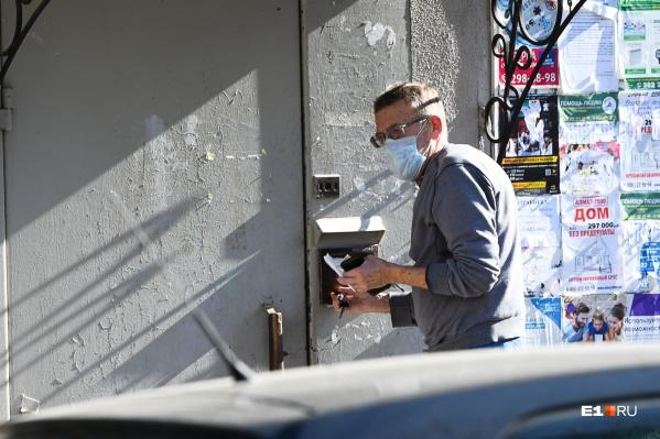 В Ярославской области с начала эпидемии коронавирус официально зарегистрировали у 62 человек