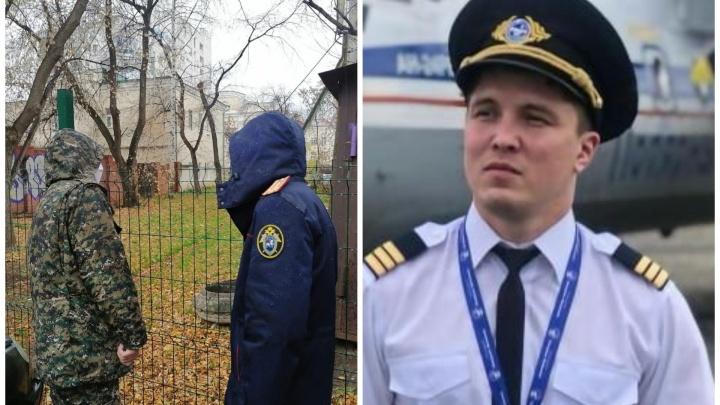 Названа новая причина смерти летчика из Якутска