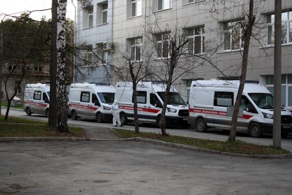 В Екатеринбурге уже больше трех тысяч заразившихся