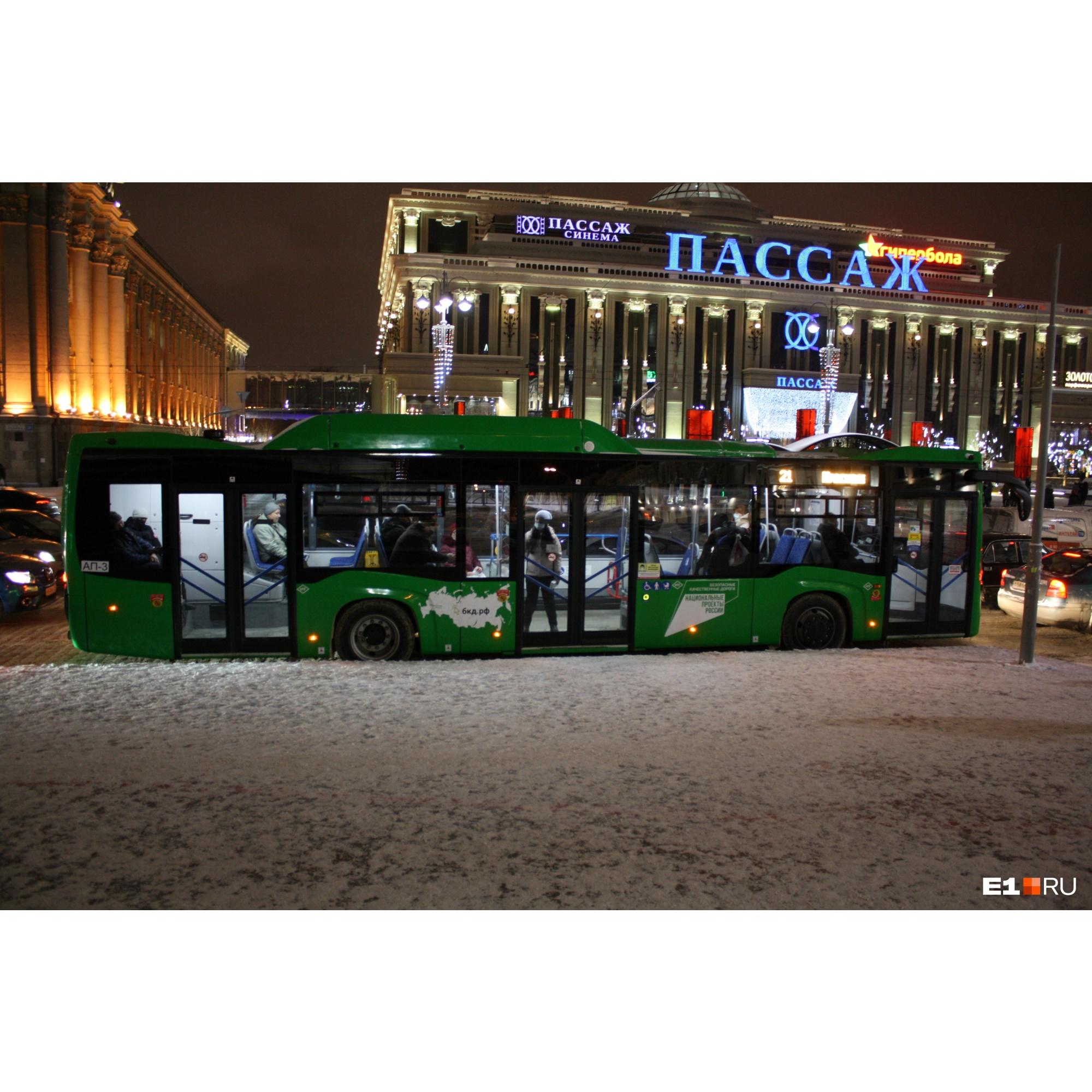 В Екатеринбурге транспорт ругают за большие интервалы и невозможность уехать в вечерние часы