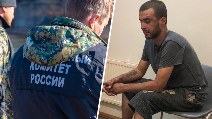 «Могли убить»: в Самаре следователи возбудили уголовное дело из-за исчезновения бывшего солдата